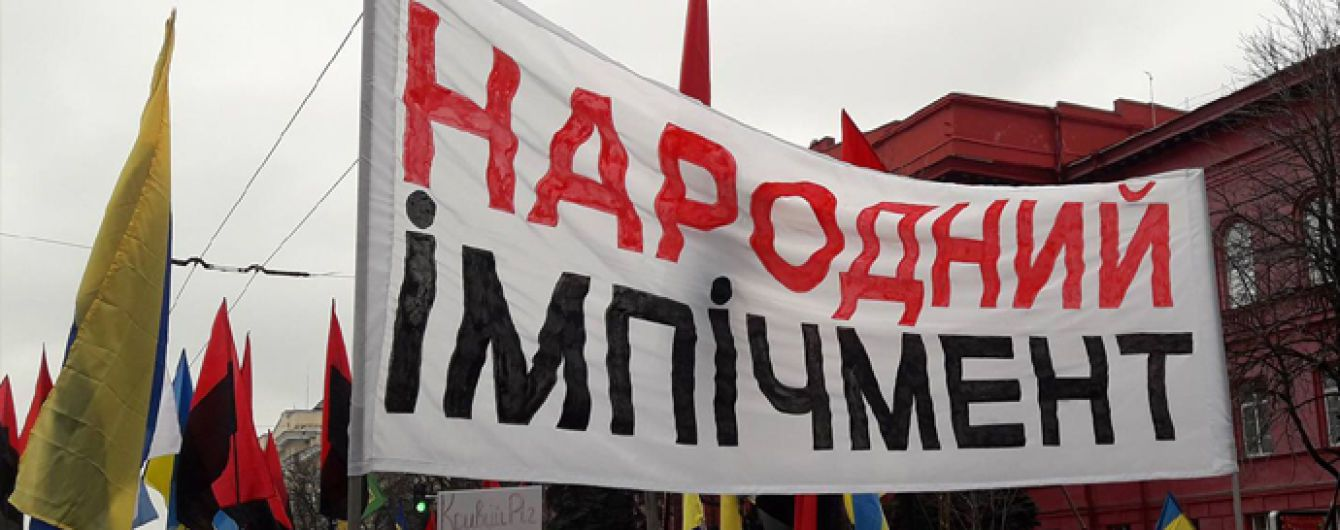 """У поліції розповіли про ситуацію на марші Саакашвілі """"За імпічмент"""""""