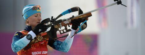 Біатлон. Віта Семеренко упустила медаль гонки переслідування в Ансі