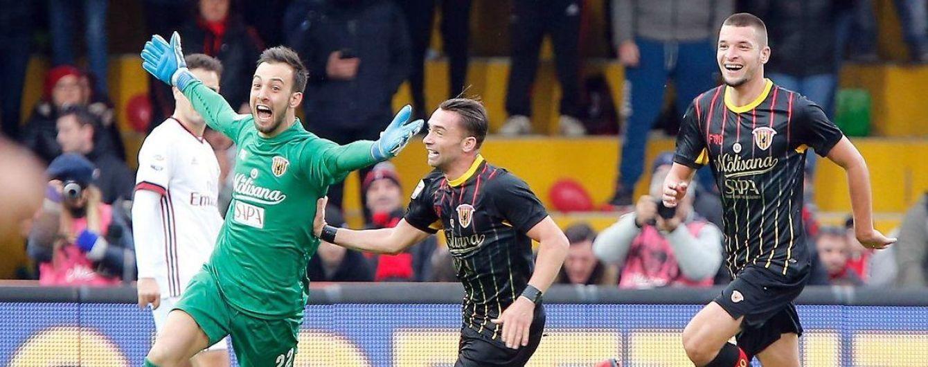 """Гол воротаря в матчі з """"Міланом"""" приніс абсолютному аутсайдеру чемпіонату Італії перше очко"""