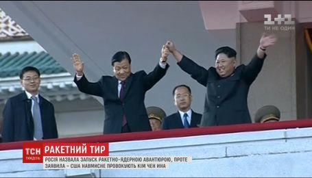 Российские дипломаты приехали с дружественным визитом в КНДР во время запуска межконтинентальной ракеты