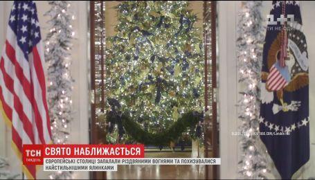 Мировые столицы хвастают самыми стильными новогодними елками