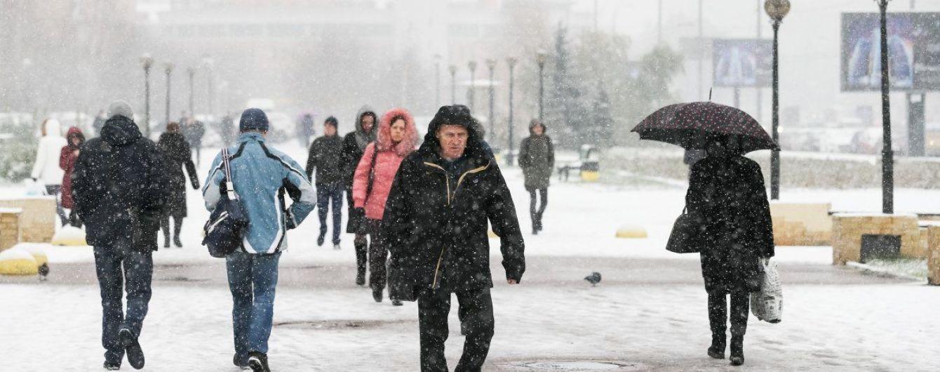 Понедельник будет с мокрым снегом, дождями и туманом. Прогноз погоды на 4 декабря