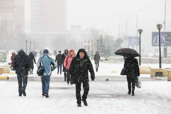 Понеділок буде з мокрим снігом, дощами й туманом. Прогноз погоди на 4 грудня