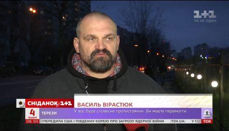 Автомобиль сбил сына Василия Вирастюка. Украинский спортсмен просит о помощи