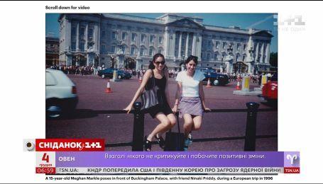 В Интернете появилось фото 15-летней Меган Маркл на фоне Букингемского дворца