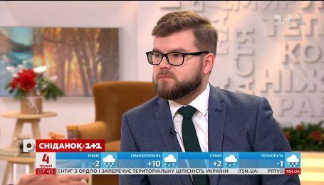 """Представитель """"Укрзализныци"""" рассказал о проблемах поездов"""