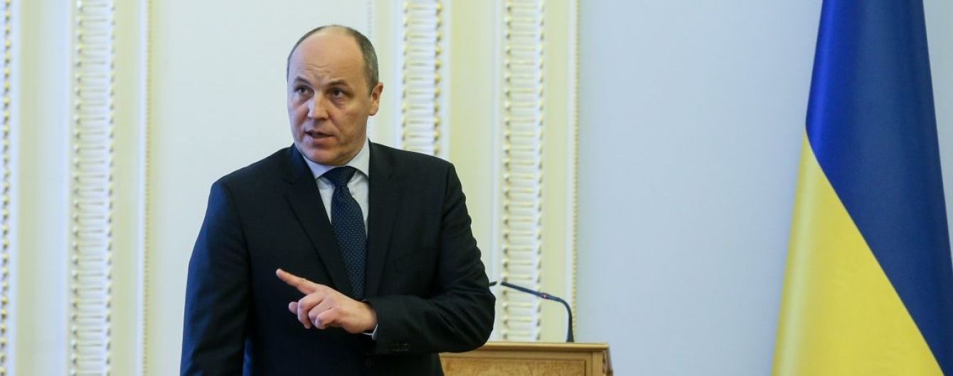 Парубій розповів, коли Рада візьметься за проект щодо реінтеграції Донбасу