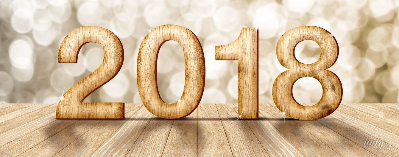 Елки-2017: афиша новогодних мероприятий для детей
