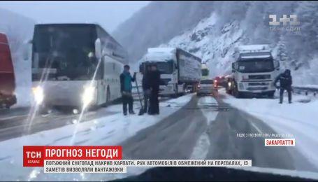 Из-за мощного снегопада в Карпатах сохраняется опасность лавин