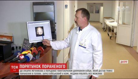 У Дніпрі медики боряться за життя бійця, який отримав поранення біля Новозванівки