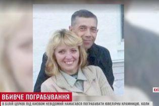 Загиблим від рук грабіжника виявився атовець, який пройшов Іловайськ та Дебальцеве