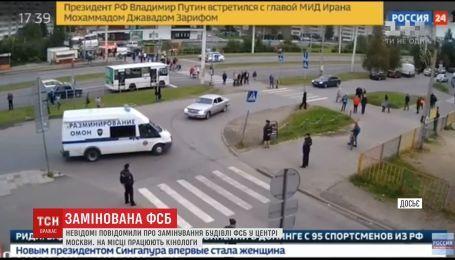 Невідомі повідомили про замінування в історичній будівлі російських спецслужб