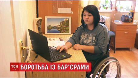 Боротьба з бар'єрами: історія дівчини з інвалідністю, яка вражає силою духу