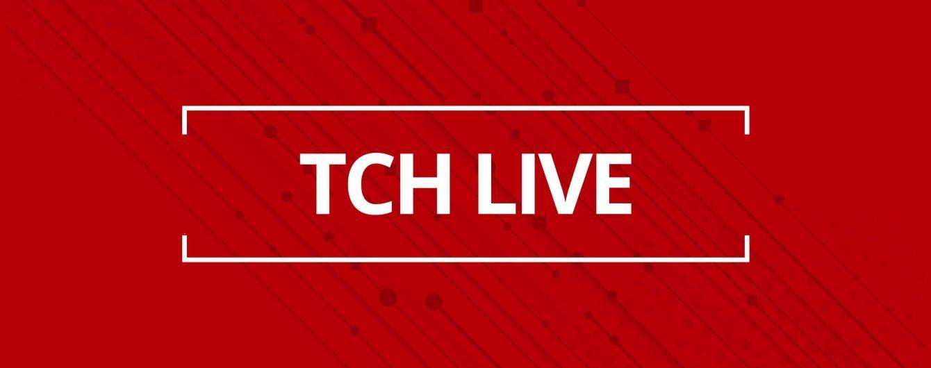 ТСН.uа запустил онлайн-вещание в Facebook