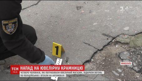Втеча з стріляниною: четверо чоловіків у балаклавах пограбували ювелірну крамницю у Миколаєві
