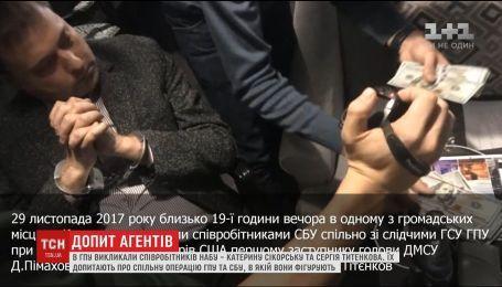 ГПУ вызвали антикоррупционеров Екатерину Сикорского и Сергея Титенков