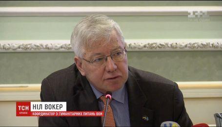 На сході України зростає гуманітарна криза