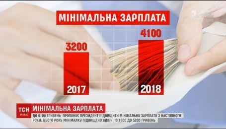 Президент предложил со следующего года повысить минимальную заработную плату