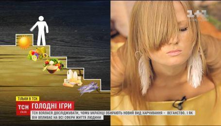 Голодные игры: почему украинцы массово становятся веганами