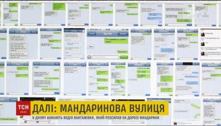 """""""Никакой романтики: украинцы рассказали, пользуются ли мобильными сообщениями"""