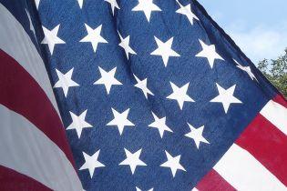 США знову розширили персональні санкції проти Ірану