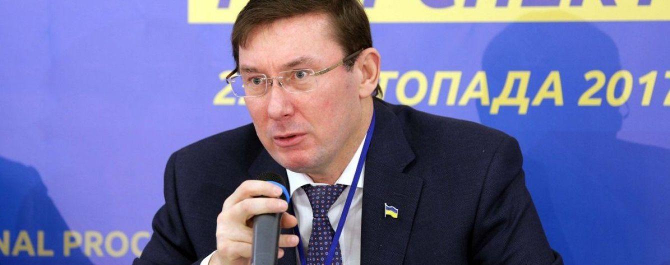 После скандала с НАБУ Луценко отменил поездку в США - журналистка