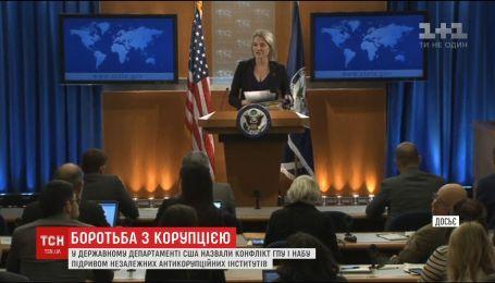 У відданості України боротьбі з корупцією засумнівалися у Державному департаменті США