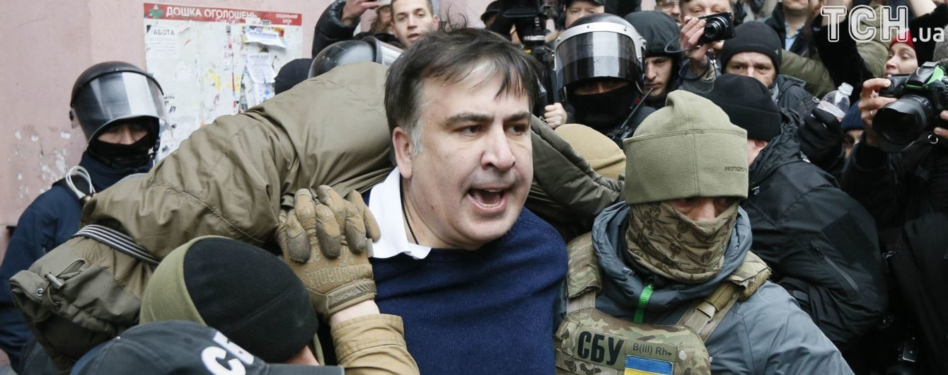 Попытка задержания Саакашвили. Основное о спецоперации СБУ и ГПУ