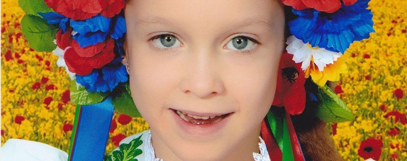 7-річна Даша сподівається на допомогу небайдужих