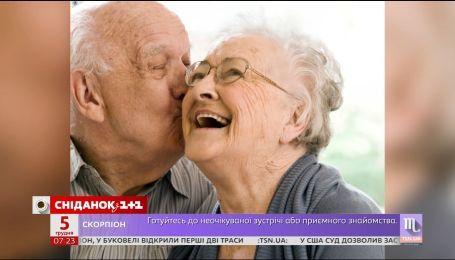 Брак признали лучшей профилактикой старческого слабоумия