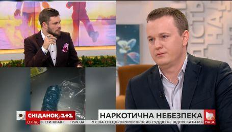 Как бороться с наркодиллерами в Украине