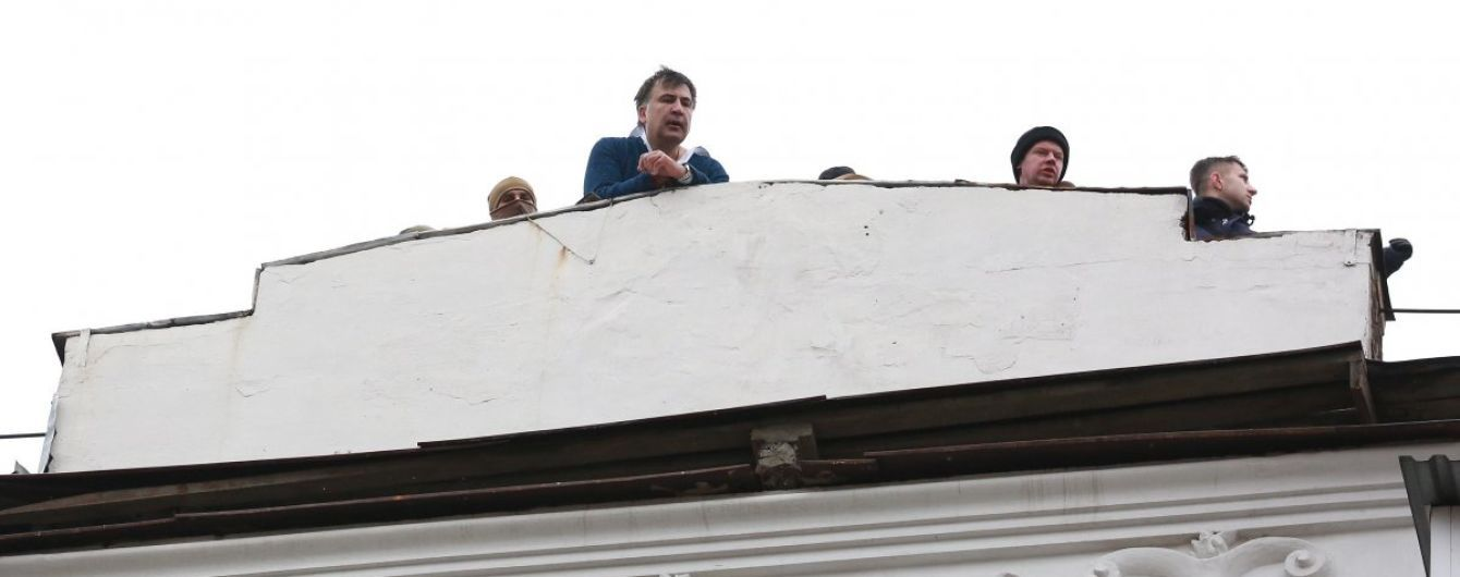 СБУ и Генпрокуратура vs Саакашвили: хроника неудачного задержания