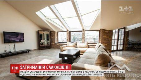 Саакашвили арендовал роскошный пентхаус в Киеве за 6 тысяч долларов в месяц