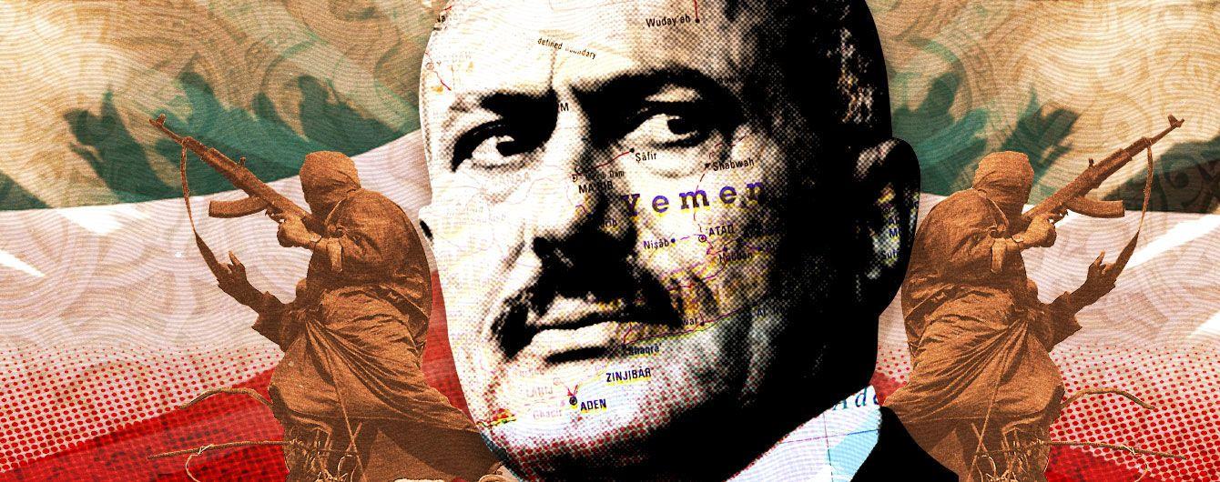 Одна єменська історія: за що вбили екс-президента Алі Абдаллу Салеха