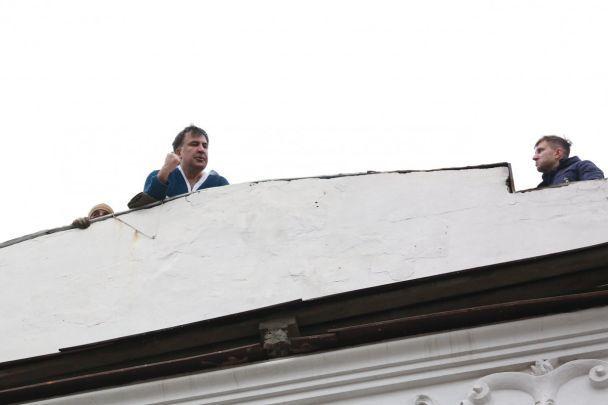 У СБУ назвали причину затримання Саакашвілі. Інцидент у фотографіях