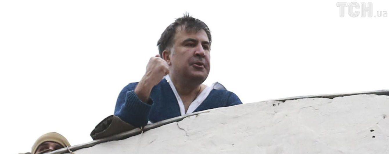 В ЄС відреагували на затримання Саакашвілі