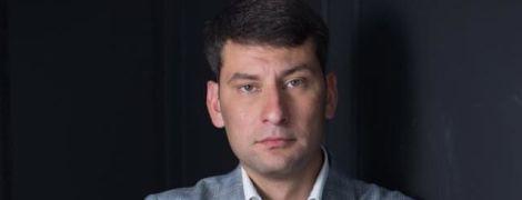 Депутати передали до суду заяви про готовність взяти Саакашвілі на поруки - Цензор.НЕТ 8231