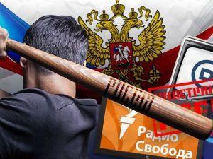 Бейсбольна битка в руці Кремля