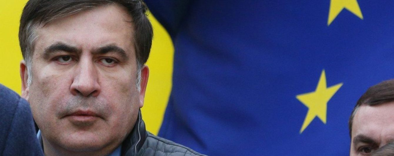 Саакашвили уже вылетел в Польшу – источники