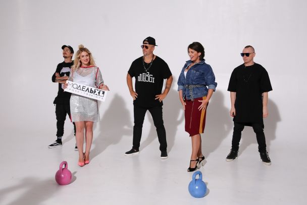 """Учасниці """"Модель XL"""" на """"1+1"""" знімуться у кліпі гурту Mozgi"""