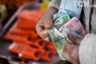 Средняя пенсия в Украине выросла почти вдвое