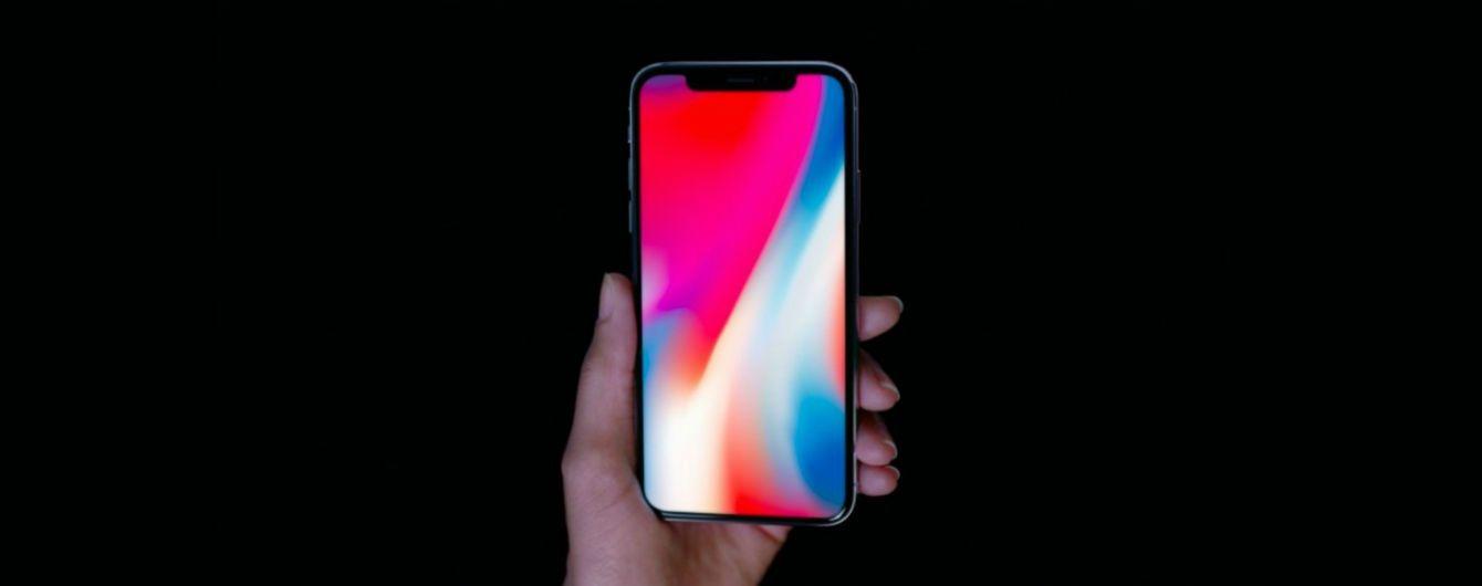 Moyo.ua першими почнуть офіційний продаж iPhone X в Україні