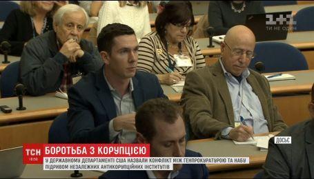 Держдеп США засумнівався, що українська влада прагне вести справжню боротьбу з корупцією