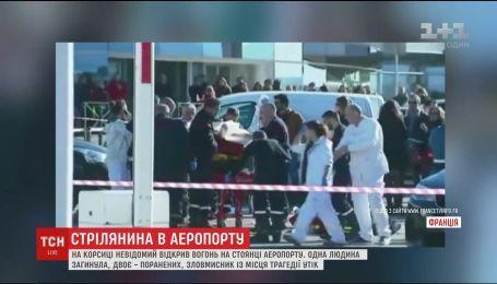 В аэропорту на Корсике неизвестный устроил кровавую стрельбу