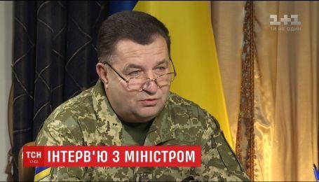 Міністр ЗСУ розповів, скільки має заробляти військовослужбовець та коли закінчиться війна