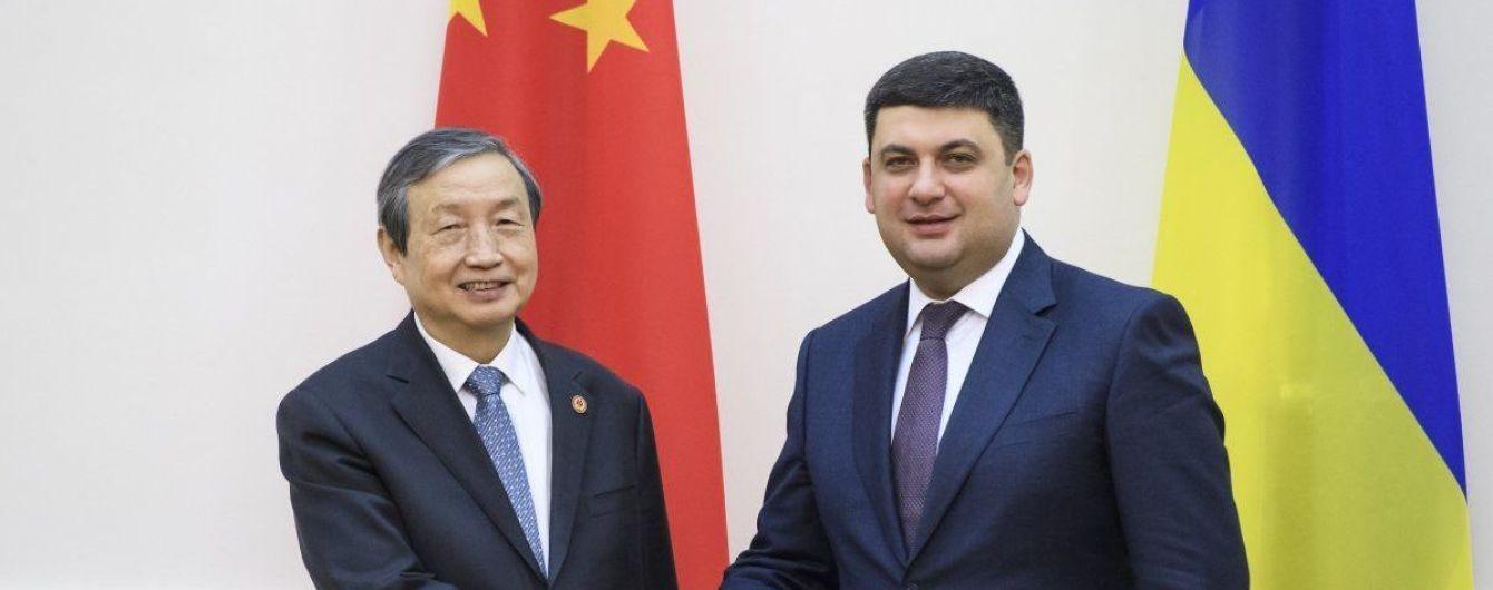 Україна і Китай планують витратити на спільні проекти 7 млрд доларів