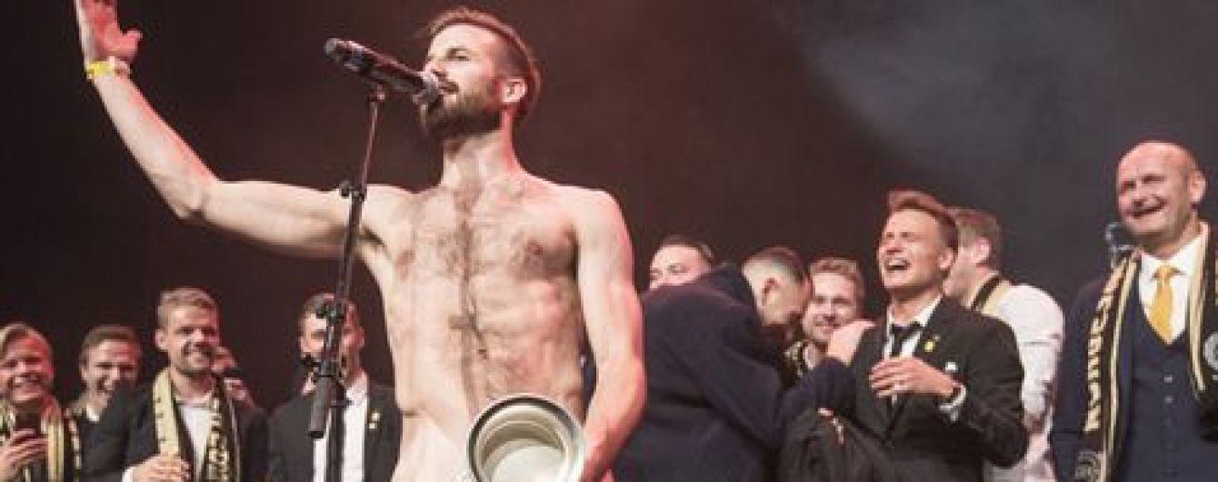Норвезький футболіст відсвяткував перемогу у турнірі з кубком на інтимному місці