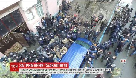 Силовики ГПУ и СБУ не смогли задержать Саакашвили