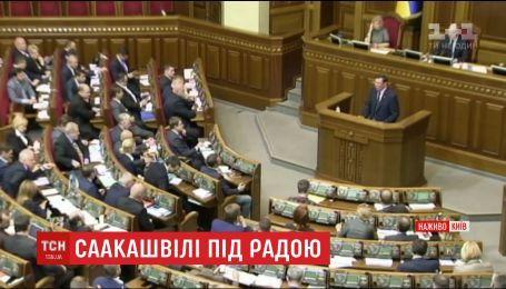 Генпрокурор обвинил восемь депутатов в непосредственном участии в бегстве Саакашвили из-под стражи
