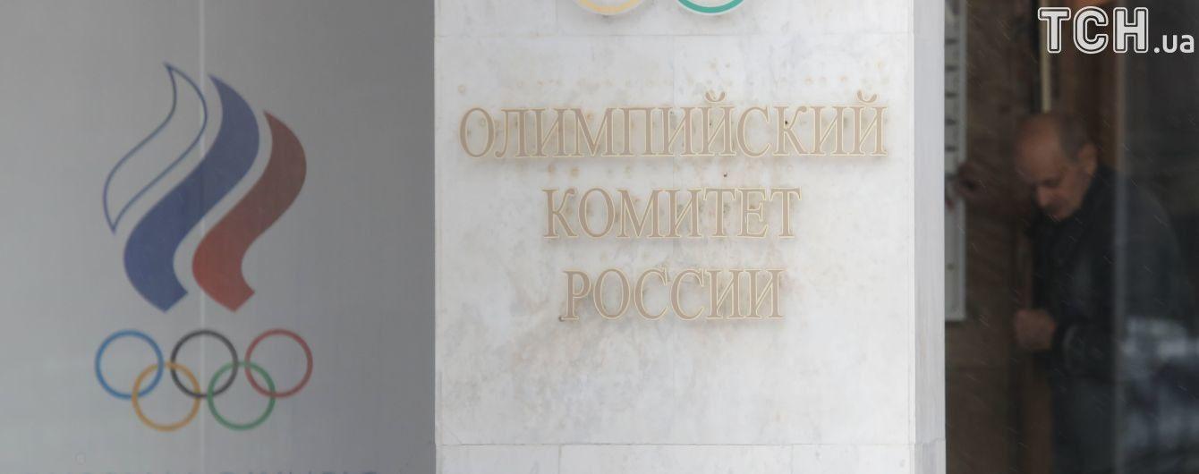 Россия оштрафована на 15 миллионов долларов, деньги пойдут на борьбу с допингом